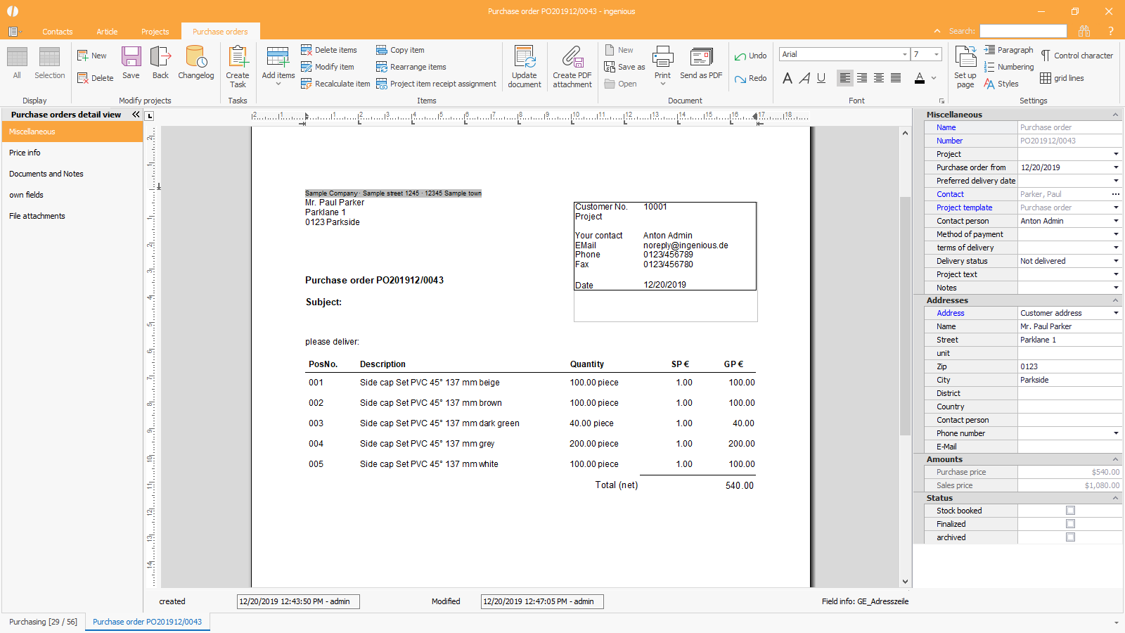 ingenious software purchase order detailview